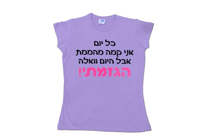 חולצה